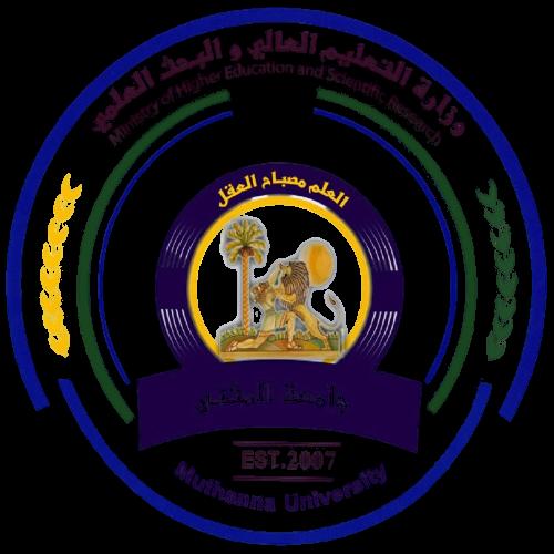 شعار_جامعة_المثنى-removebg-preview
